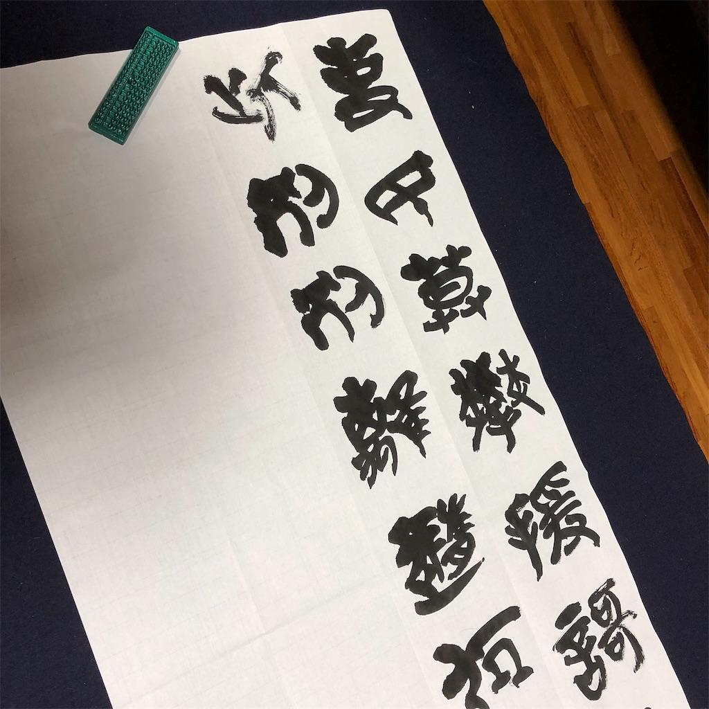 f:id:tomohiro-apr29:20190109234200j:image