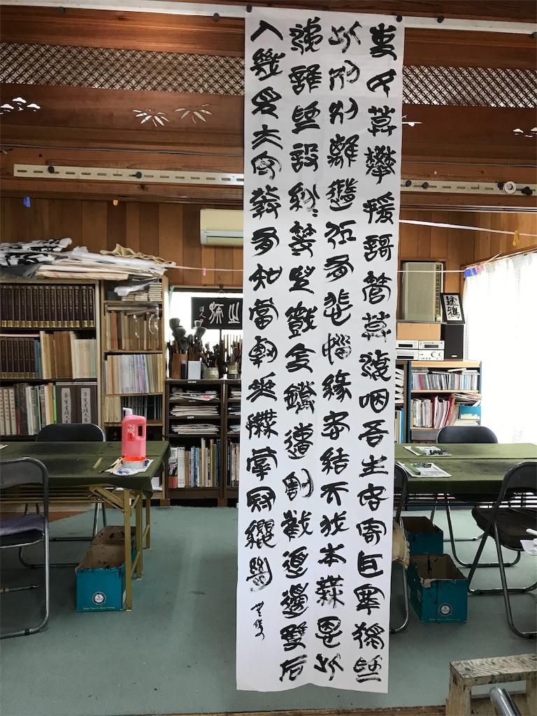 f:id:tomohiro-apr29:20190112222614j:image