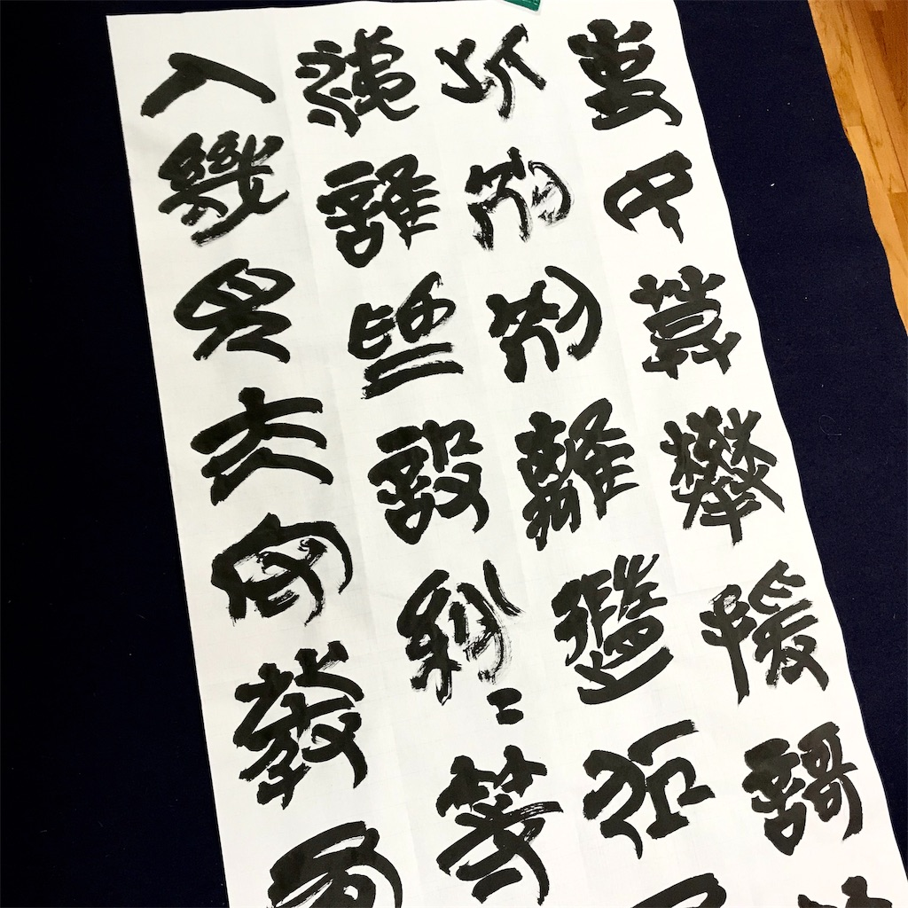 f:id:tomohiro-apr29:20190112222638j:image