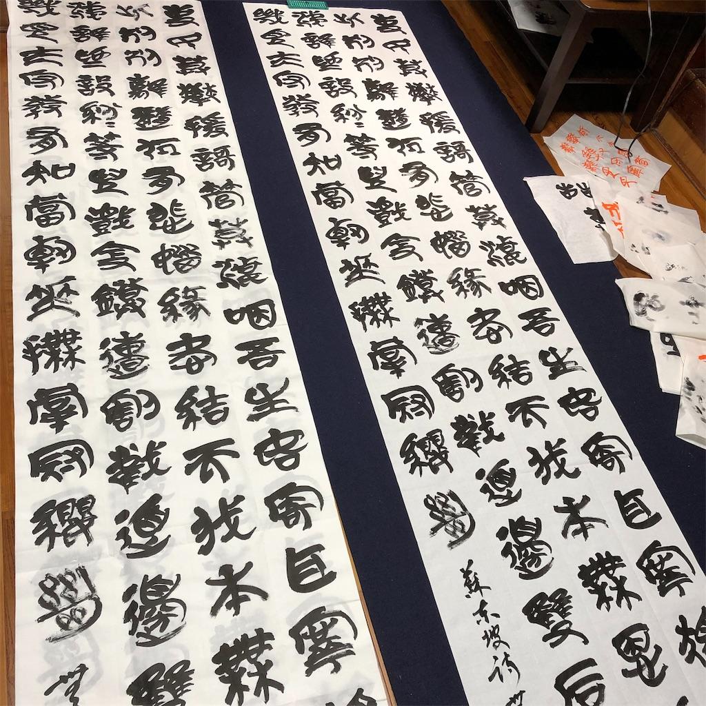 f:id:tomohiro-apr29:20190112222652j:image