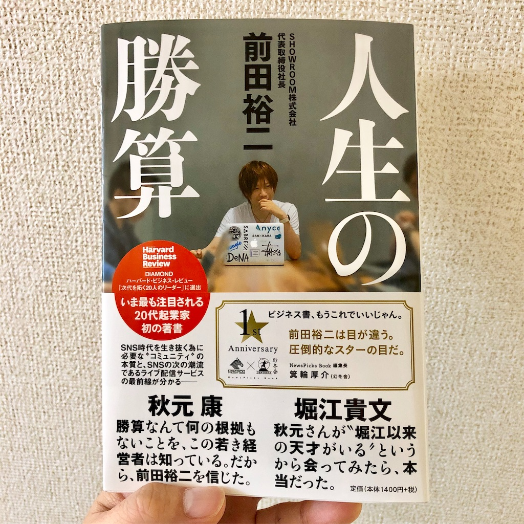 f:id:tomohiro-apr29:20190116221510j:image