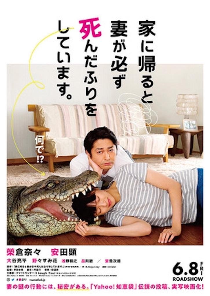 f:id:tomohiro-apr29:20190117235000j:image