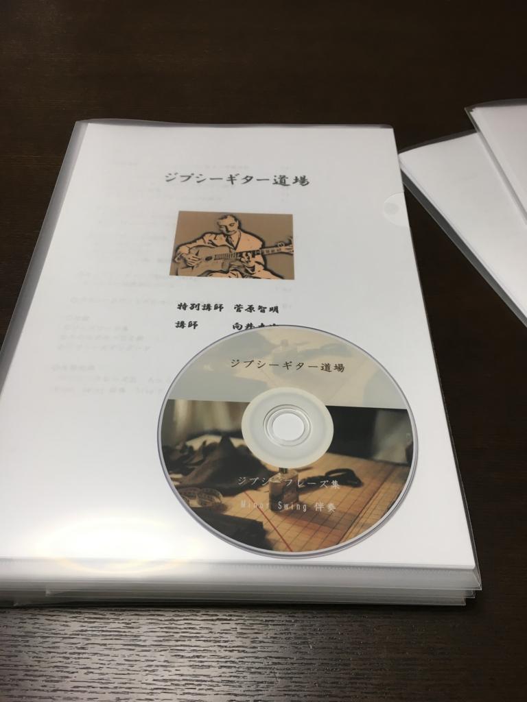 f:id:tomohiro-ongaku:20160521184935j:plain