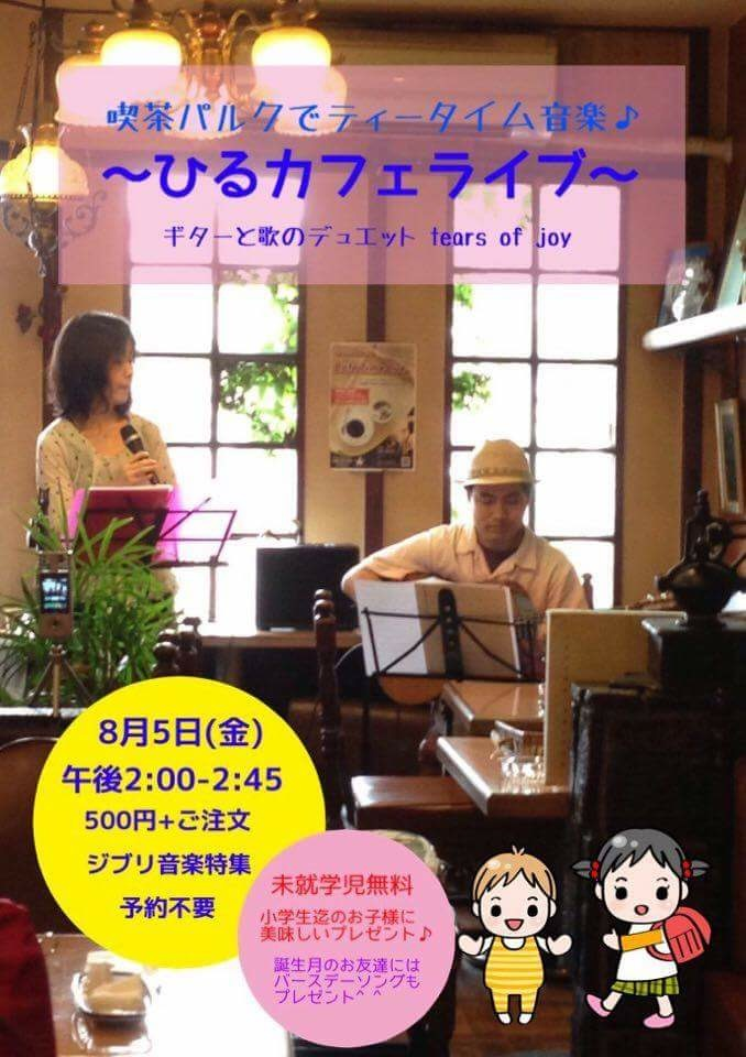 f:id:tomohiro-ongaku:20160730124856j:plain