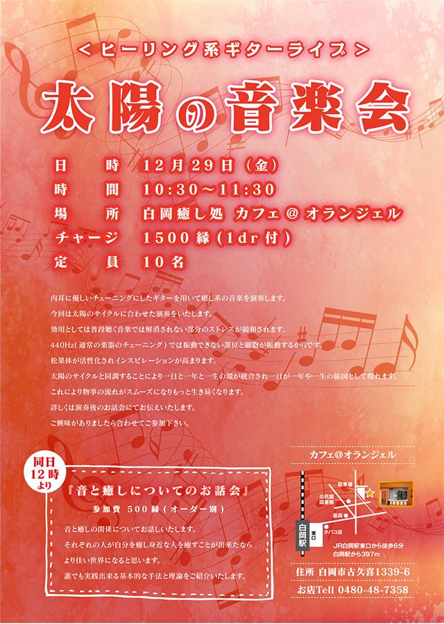 f:id:tomohiro-ongaku:20171205114551j:plain