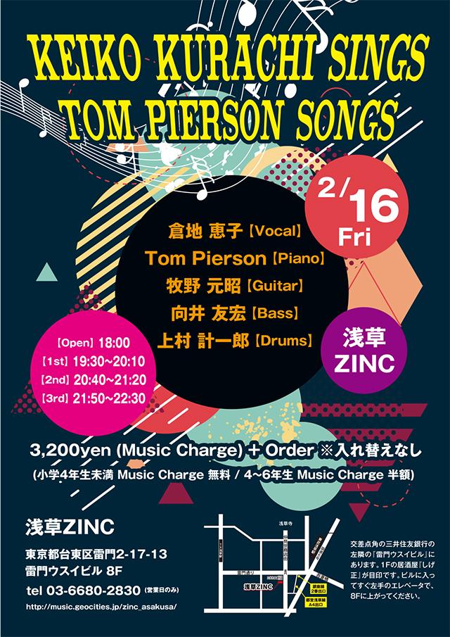 f:id:tomohiro-ongaku:20180213132154j:plain