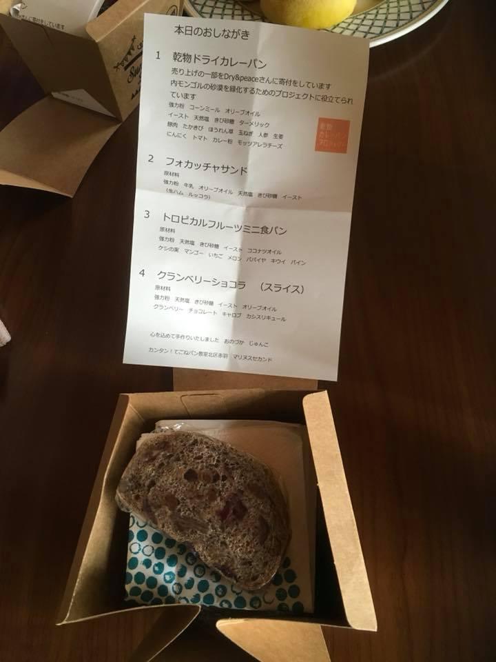 f:id:tomohiro-ongaku:20180621220846j:plain
