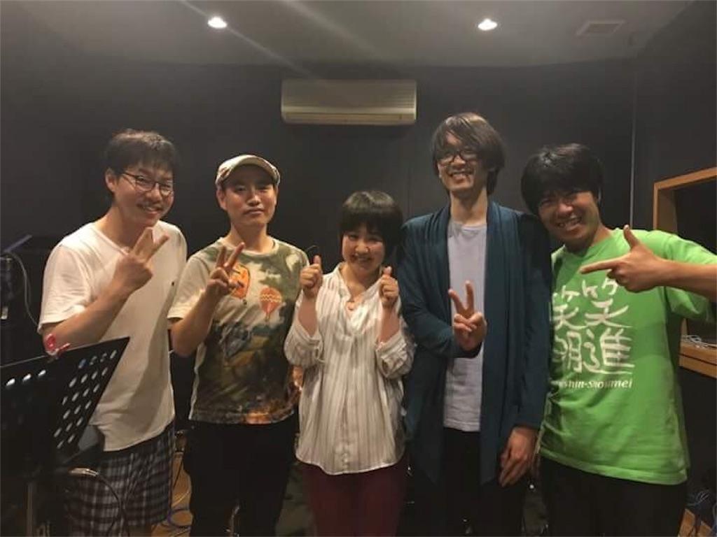 f:id:tomohiro-ongaku:20180726064135j:image