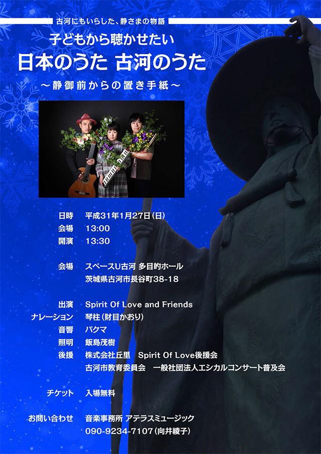 f:id:tomohiro-ongaku:20190113121122j:plain