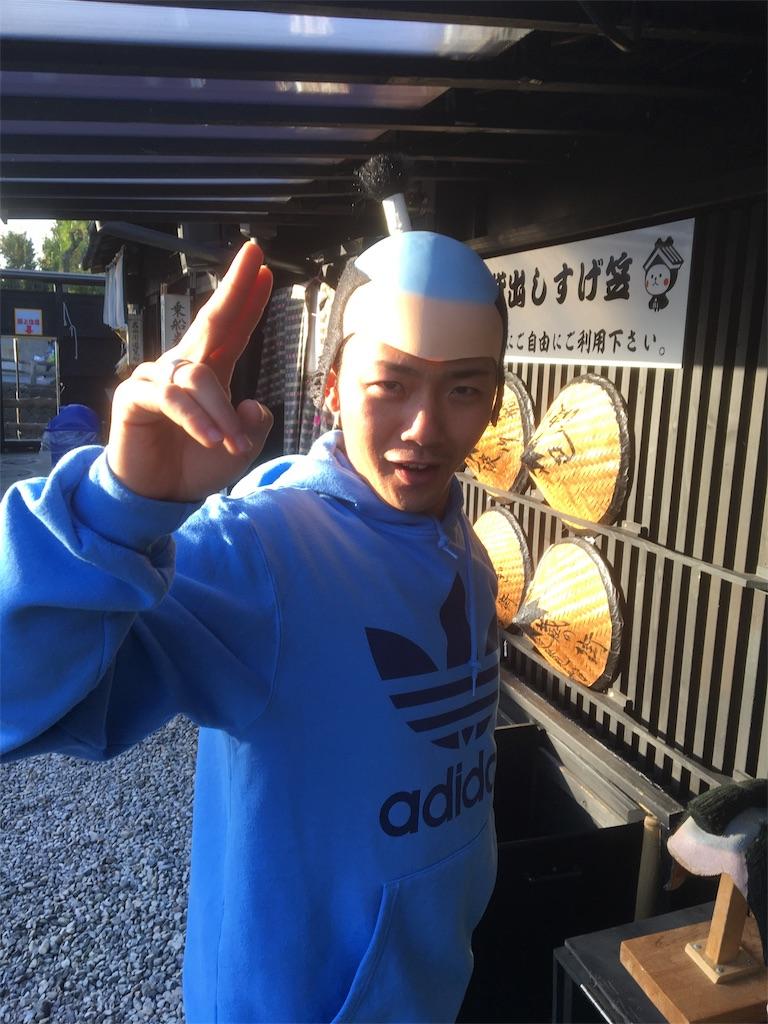 f:id:tomohiro1224:20170211010609j:image