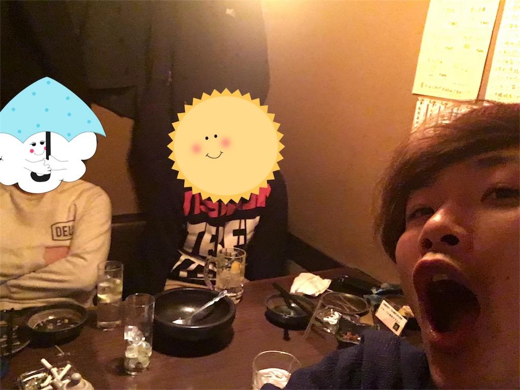 f:id:tomohiro1224:20170213232126j:image