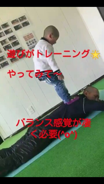 f:id:tomohiro37yamazaki:20180205180403j:image