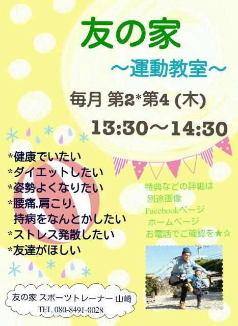 f:id:tomohiro37yamazaki:20180206180816j:image