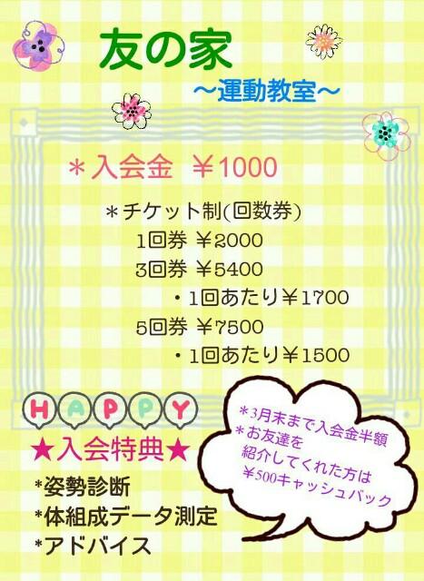 f:id:tomohiro37yamazaki:20180206180852j:image