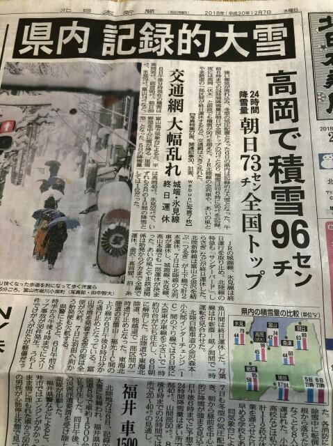 f:id:tomohiro37yamazaki:20180207073432j:image