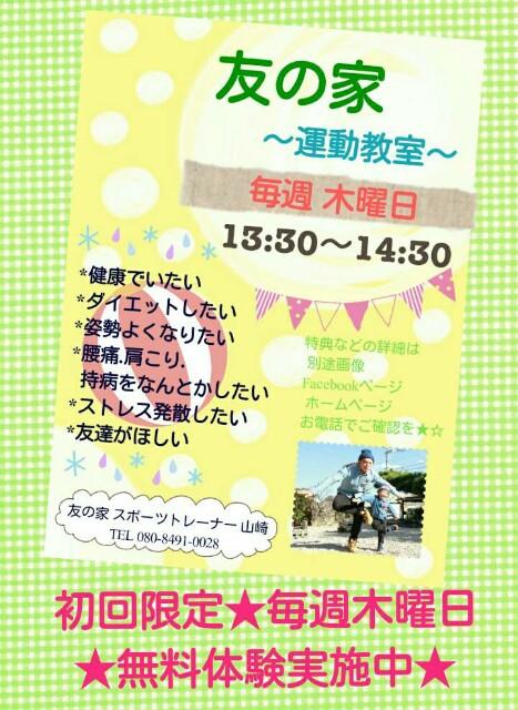 f:id:tomohiro37yamazaki:20180208162457j:image