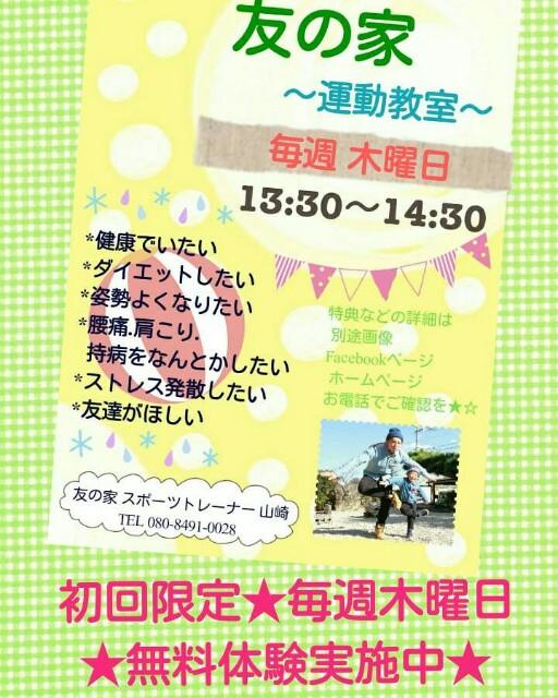 f:id:tomohiro37yamazaki:20180216174603j:image