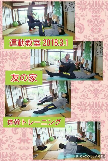 f:id:tomohiro37yamazaki:20180301214504j:plain