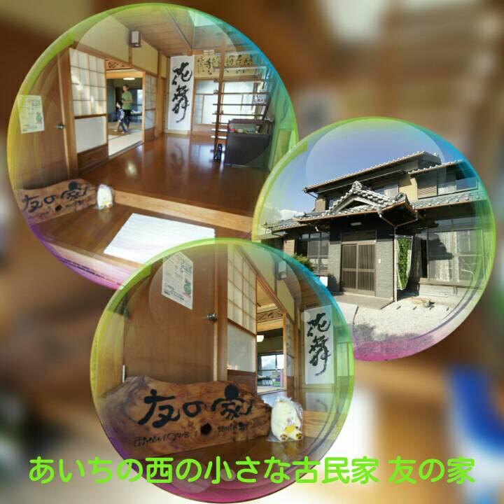 f:id:tomohiro37yamazaki:20190216220843j:plain