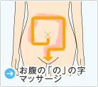 f:id:tomohiro37yamazaki:20190626181301j:image