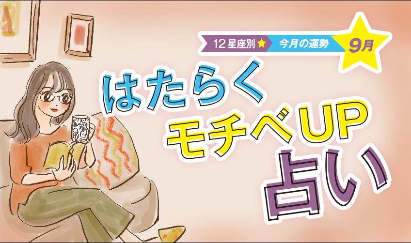 f:id:tomohiro98:20200825162912p:plain