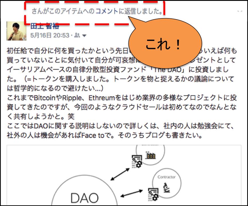 f:id:tomohiro_tagami:20160612164515p:plain