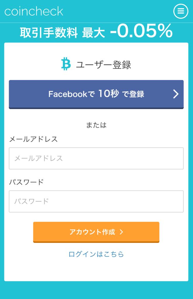 f:id:tomohiro_tagami:20161226163047p:plain