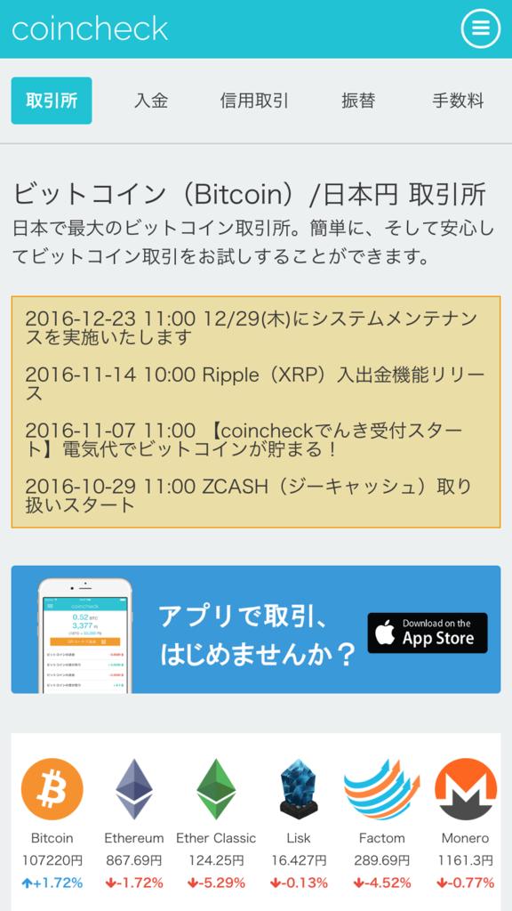 f:id:tomohiro_tagami:20161226163724p:plain