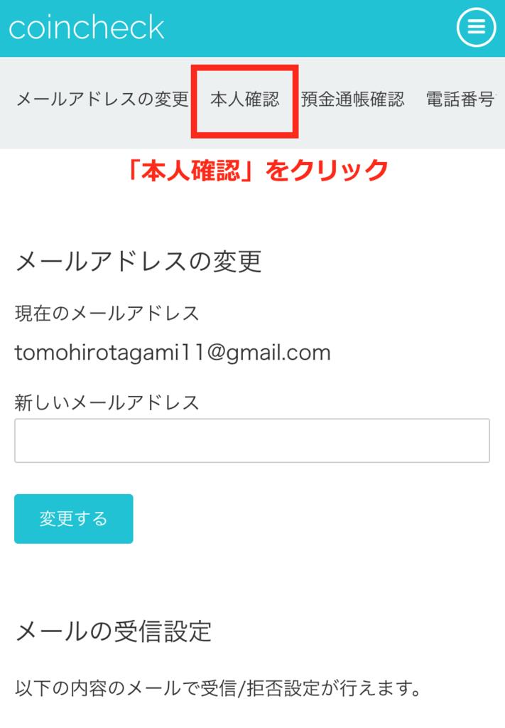 f:id:tomohiro_tagami:20161226171307p:plain