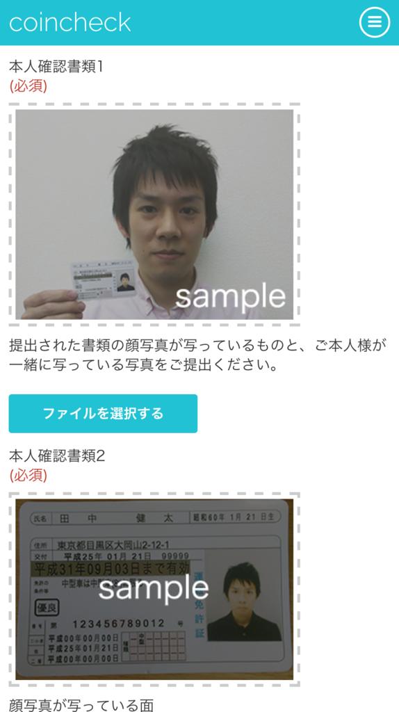 f:id:tomohiro_tagami:20161226171853p:plain