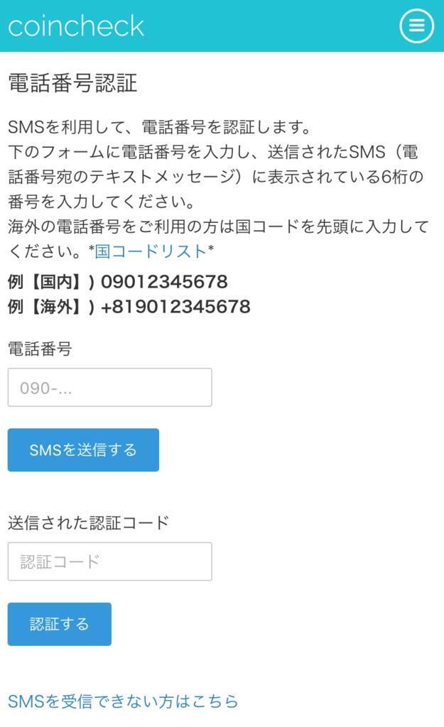 f:id:tomohiro_tagami:20161226175754p:plain
