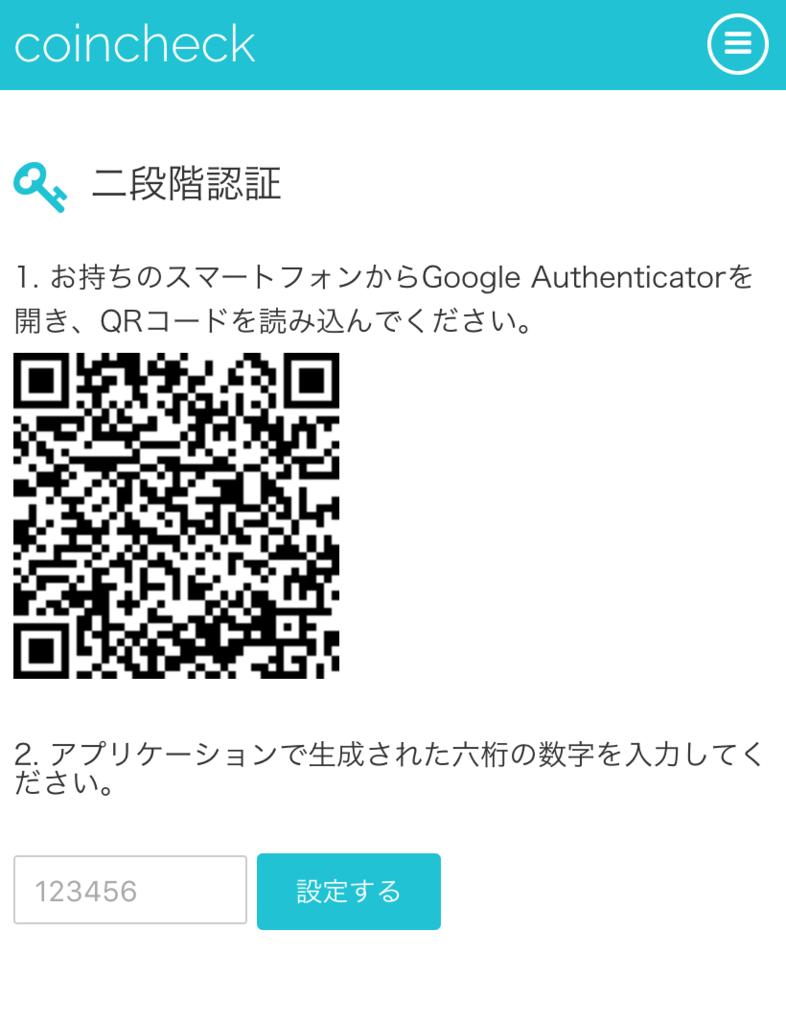 f:id:tomohiro_tagami:20161226183122p:plain