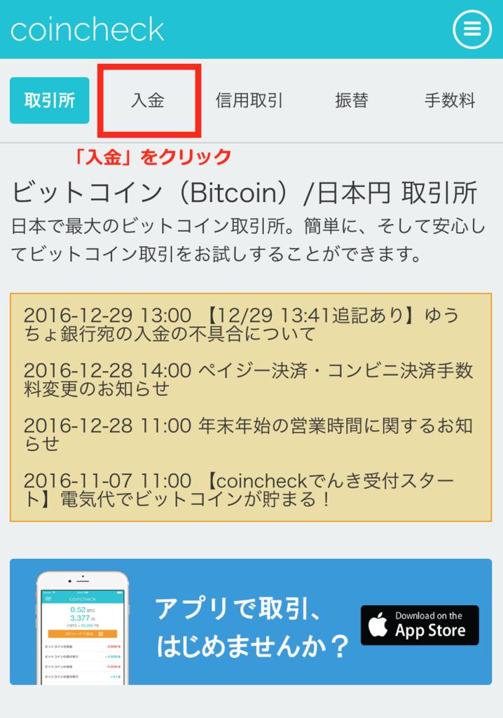 f:id:tomohiro_tagami:20170101021117p:plain