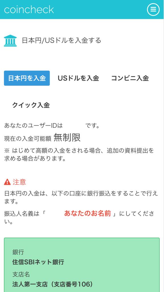 f:id:tomohiro_tagami:20170101021950p:plain