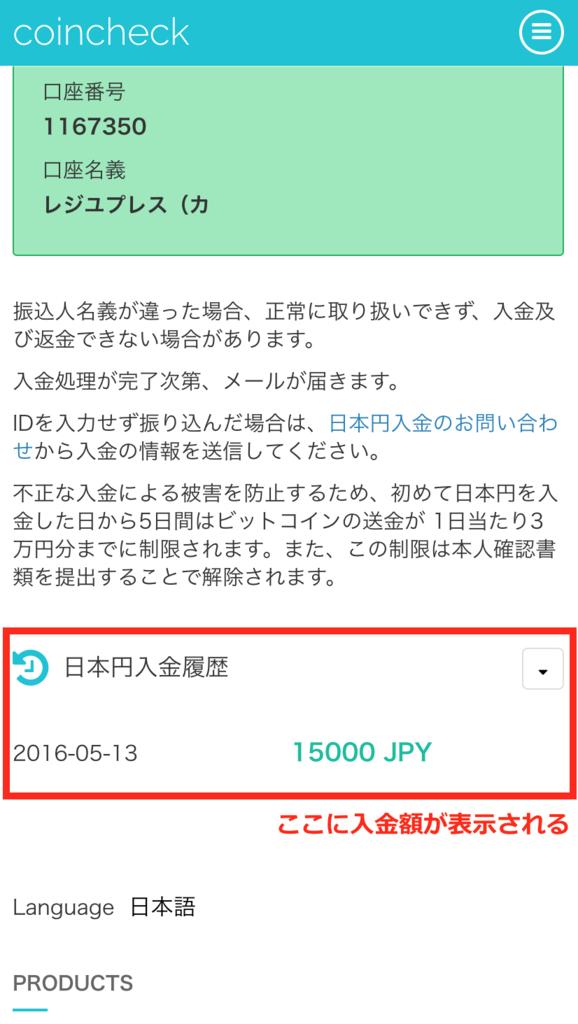 f:id:tomohiro_tagami:20170101023851p:plain