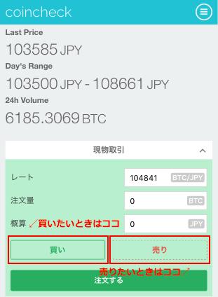 f:id:tomohiro_tagami:20170122230657p:plain