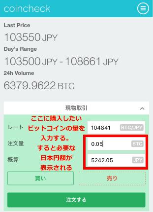 f:id:tomohiro_tagami:20170122231330p:plain