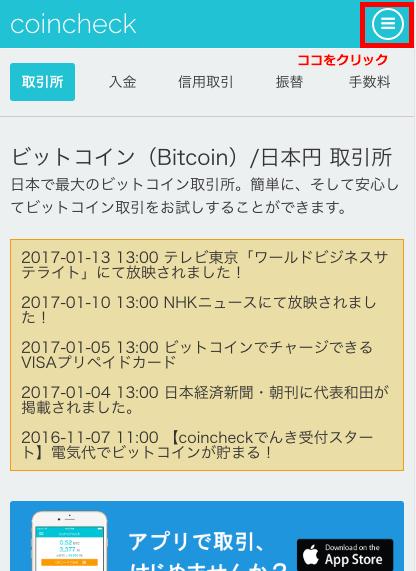 f:id:tomohiro_tagami:20170122232312p:plain