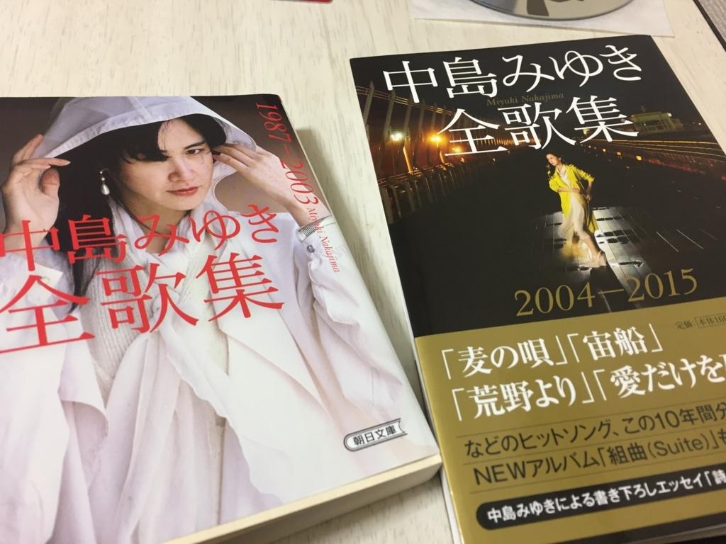 f:id:tomohiroiwanabe0106:20171216011001j:plain