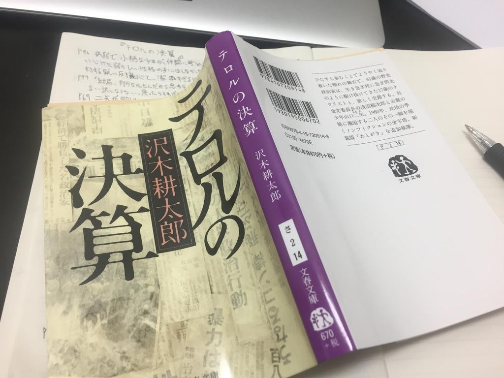 f:id:tomohiroiwanabe0106:20190203015105j:plain
