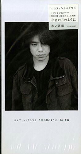 f:id:tomohiroji:20170721011618j:image