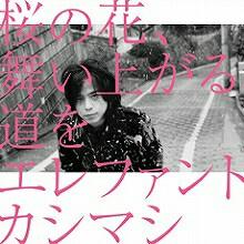 f:id:tomohiroji:20170723224005j:image