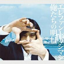 f:id:tomohiroji:20170730004750j:image