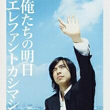 f:id:tomohiroji:20170730004838j:image