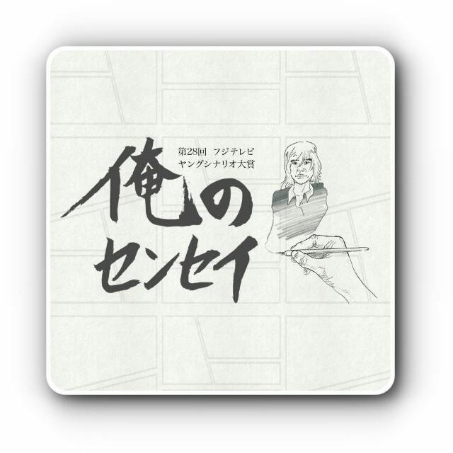 f:id:tomohiroji:20170821154654j:image