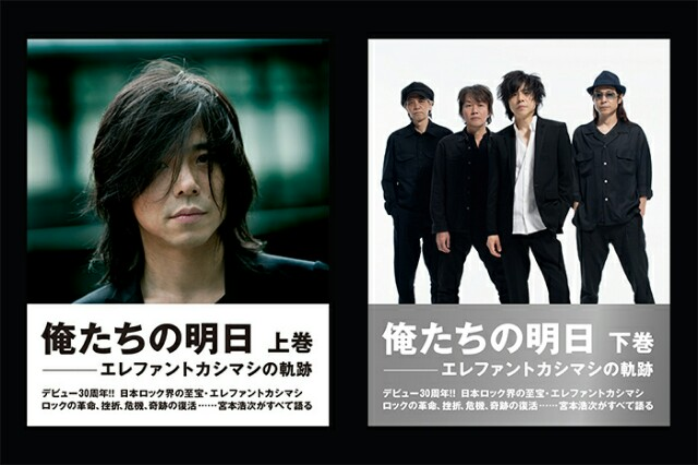 f:id:tomohiroji:20170829214001j:image