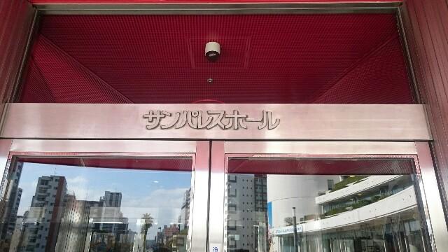 f:id:tomohiroji:20171104020558j:image