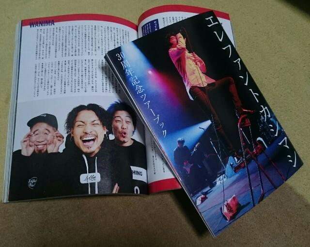 f:id:tomohiroji:20171231122347j:image