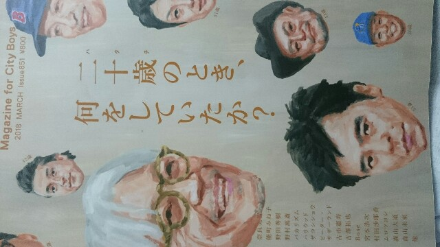 f:id:tomohiroji:20180211105726j:image