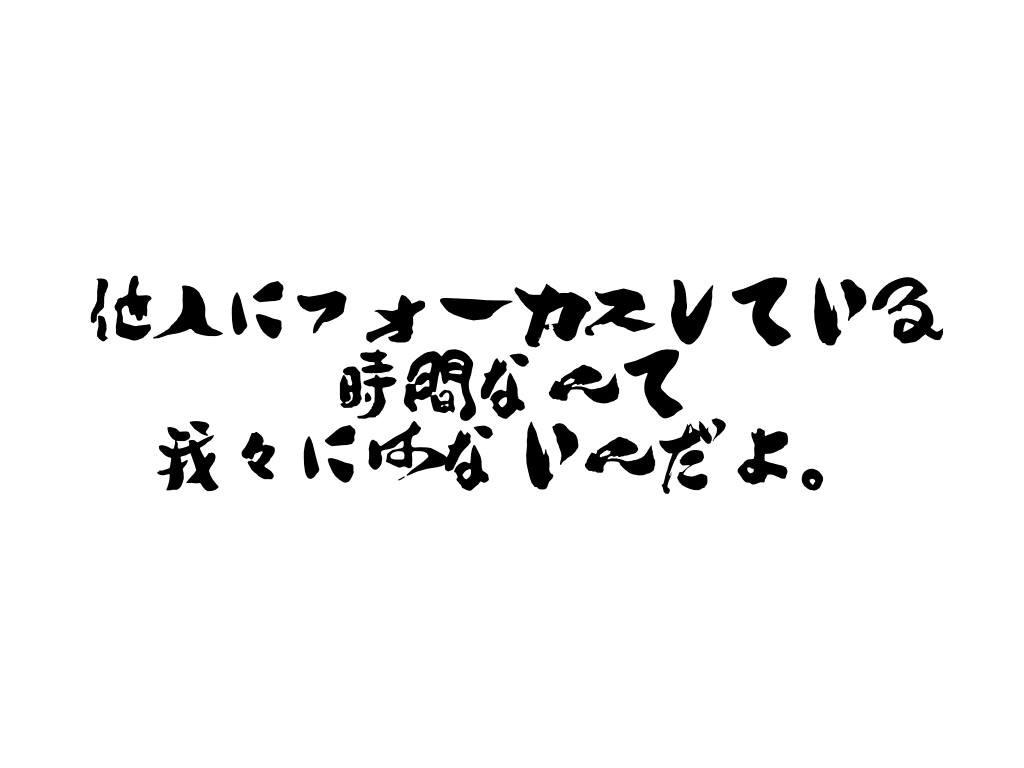 f:id:tomohisa_investor:20170521010153j:image